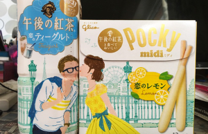Esta propuesta de packaging fue diseñada en Japón.