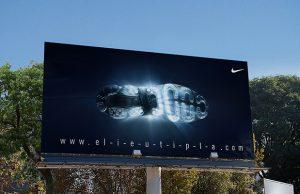 Nike Valla Guayaquil