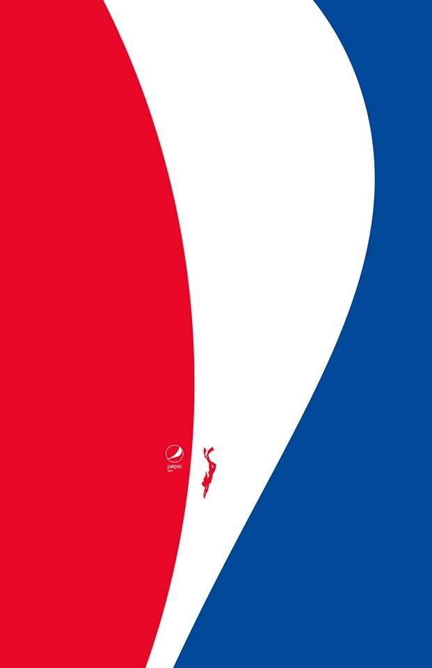 Imagen 002 Pepsi Light minimalista