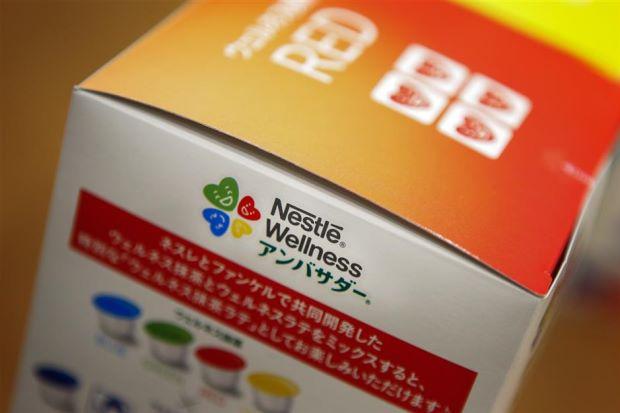 Imagen 001 Nestle ADN Inteligencia Artificial