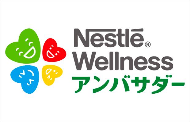 Ejemplo 002 Trendwatching Nestle